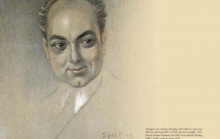 . Portrait of E milios Velimezis, 63. 0×48.5 cm, by Nicholas Sperling (1881 - c.1940), pastel on canvas, 1937.
